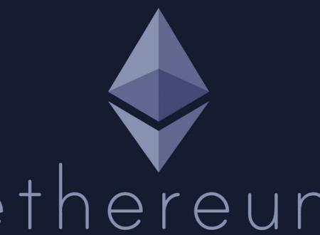 Ethereum, la criptovaluta che rischia di mandare in soffitta il Bitcoin